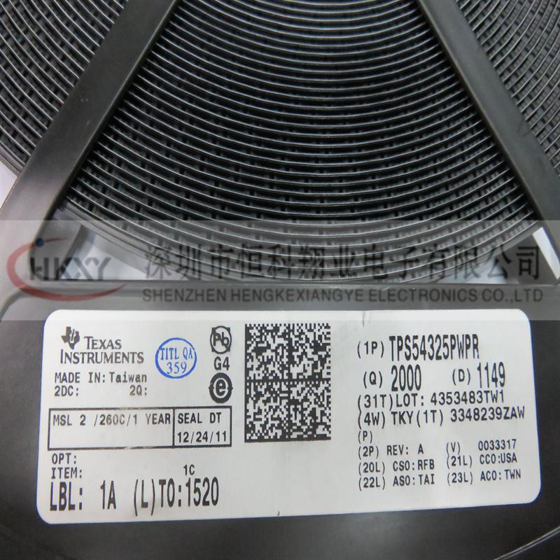 恒科翔业供应集成电路ic tps5420dr原装正品实图拍摄欢迎咨询