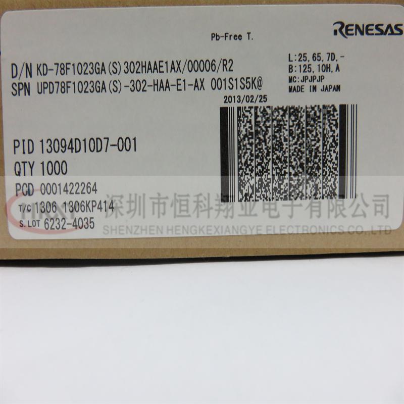 恒科翔业供应集成电路ic upd784031gc-8bt-a原装正品实图拍摄欢迎咨询