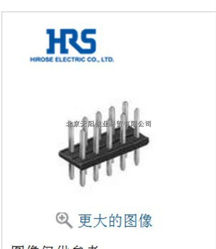供应  HIROSE集管线壳  A3C-10P-2DSA 原装正品-A3C-10P-2DSA尽在买卖IC网