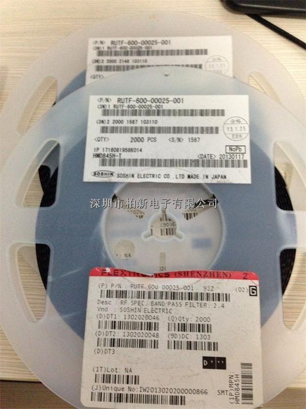 滤波器HMD845H-T-HMD845H-T尽在买卖IC网