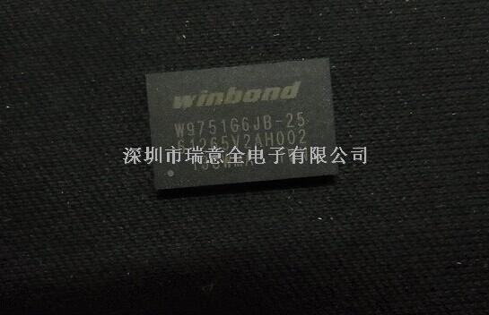 �Nw�Mw�}�����_w9751g6jb-25 ddr2缓存芯片 原装进口现货
