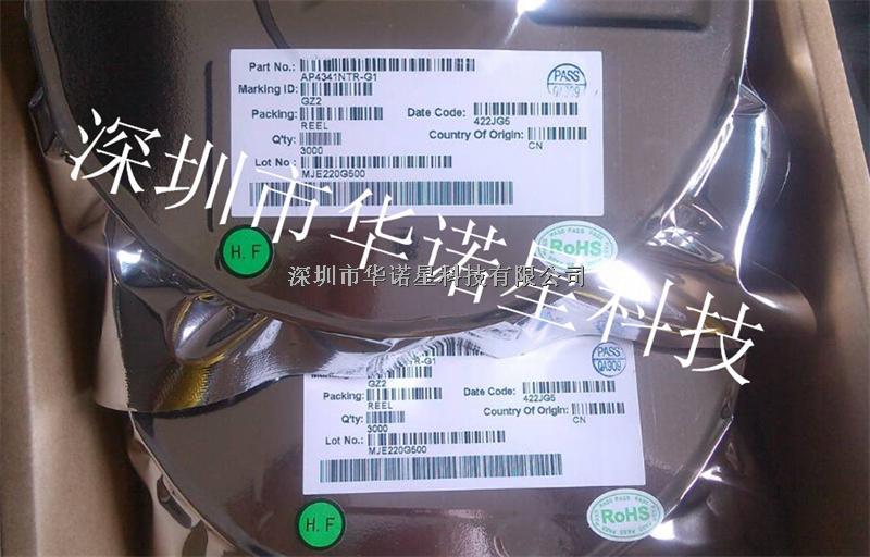 AP4341NTR-G1公司原装现货,公司承诺进口原装,假一罚百AP4341NTR-G1-AP4341NTR-G1尽在买卖IC网