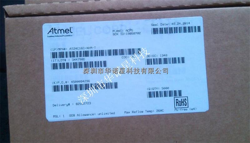 AT24C16C-XHM-T原装现货,公司承诺假一罚百AT24C16C-XHM-T-AT24C16C-XHM-T尽在买卖IC网