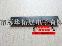 阻容-0603尽在买卖IC网