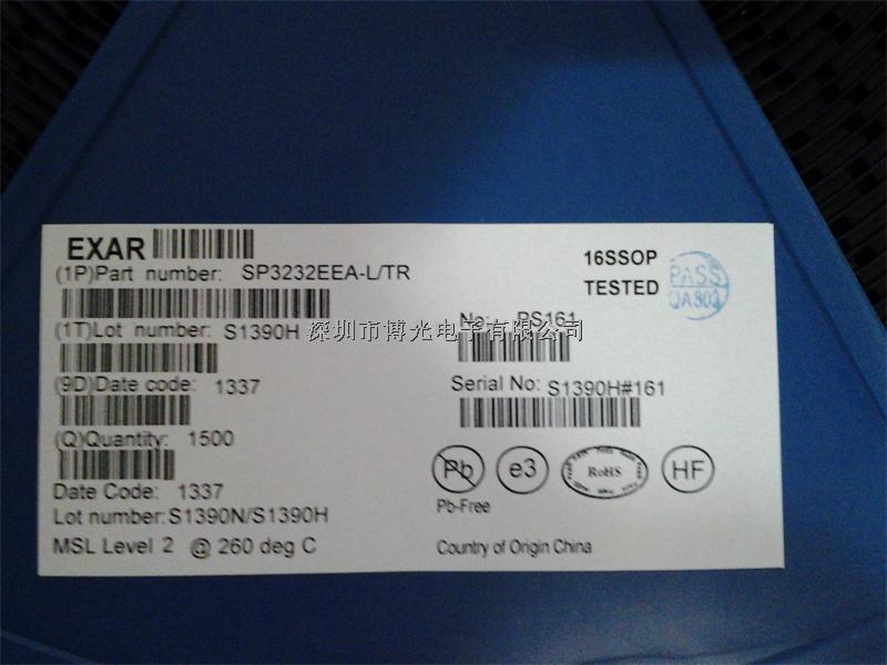 sp3232eea-l/tr exar一级代理商