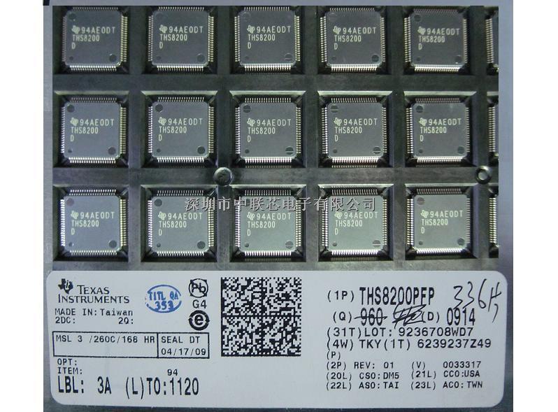 供应THS8200PFP,代理全新原装现货THS8200PFP ,热卖THS8200PFP-THS8200PFP尽在买卖IC网