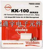 76650-0093-76650-0093尽在买卖IC网