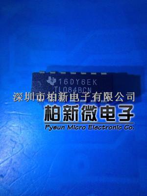 运算放大器 tl084bcn 类型:运算放大器 品牌:ti-买卖