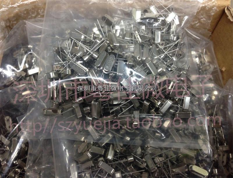 晶振smd :2.5*2.0mm;3.2*2.5mm;5.0*3.2mm;6.0*3.5mm;5.0*7.