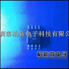 接口IC ADM485ARZ-ADM485ARZ尽在买卖IC网