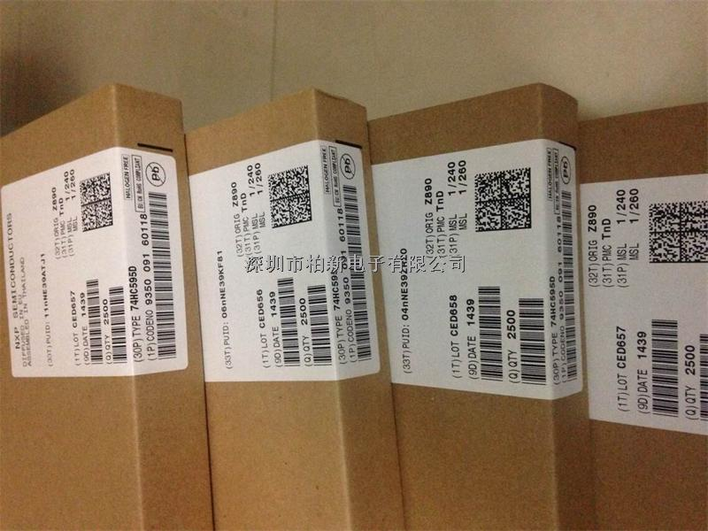 逻辑芯片74HC595D-74HC595D尽在买卖IC网