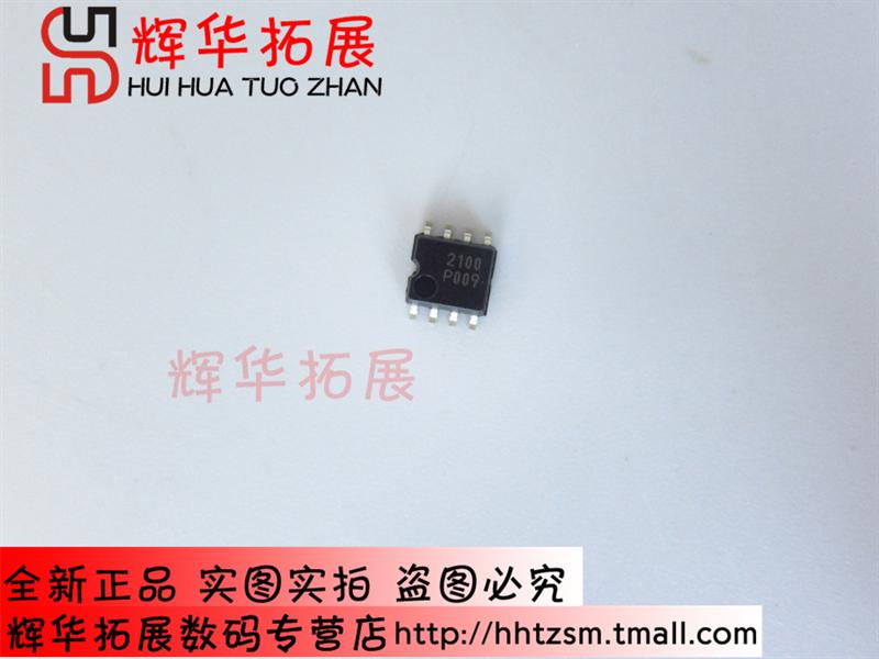 NJM2100M 运算放大器 -NJM2100M尽在买卖IC网