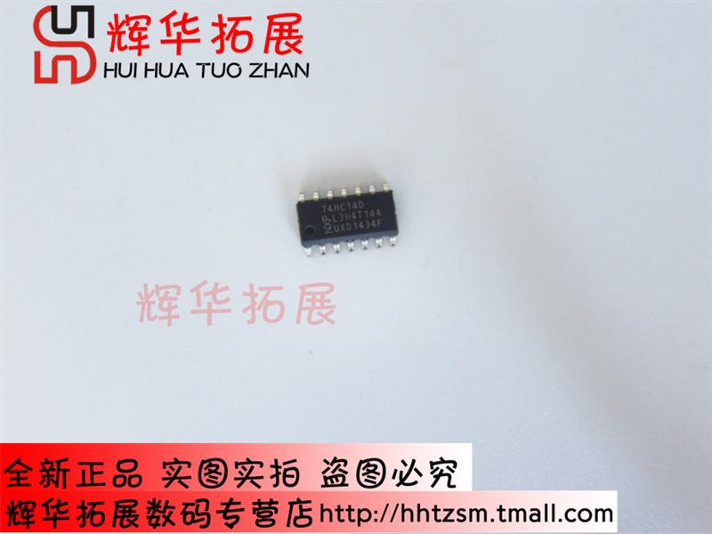 74HC14D 运算放大器-74HC14D尽在买卖IC网