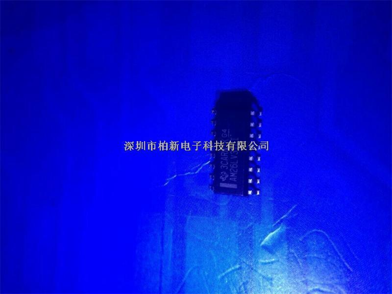 接口驱动器,接收器AM26LV31EIDR-AM26LV31EIDR尽在买卖IC网