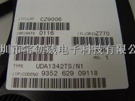 UDA1342-UDA1342尽在买卖IC网