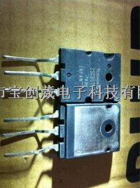 2SC5570-2SC5570尽在买卖IC网