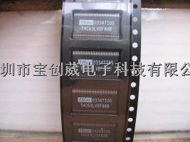 THC63LVDF84-THC63LVDF84尽在买卖IC网