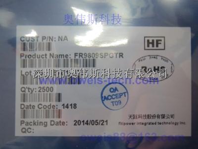 fm6316 电路图