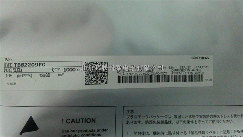 """4.5 V ~ 5.5 V 电压 - 负载 13 V ~ 34 V 工作温度 -40C ~ 85C 安装类型 表面贴装 封装/外壳 36-BSSOP(0.346"""",8.80mm)+ 2 热凸片 供应商器件封装 36-HSOP 产品目录页面 1232 (CN2011-ZH PDF) 其它名称 TB62209FG (O,EL) TB62209FG(EL) TB62209FG(O,EL) TB62209FGOEL TB62209FGTR TB62209FGTR-ND 北京芯联科泰电子电子有限公司 联系人:唐先"""