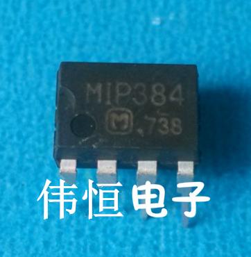 航模apm pix配套 ic集成电路 二三极管 高频管 电源模块 电脑屏芯片等