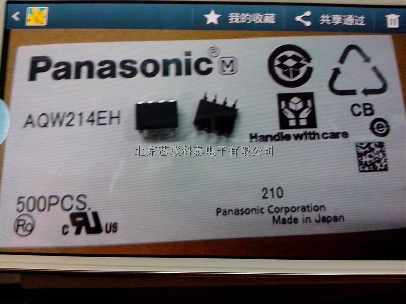 固态继电器AQW214EHAX-AQW214EHAX尽在买卖IC网