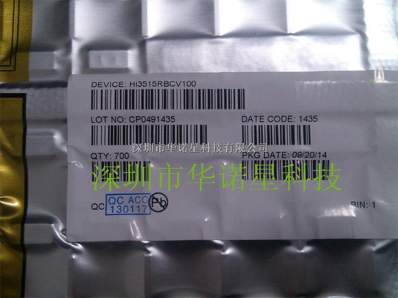 HI3515RBCV100原装现货 深圳市华诺星科技有限公司-HI3515RBCV100尽在买卖IC网