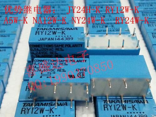 富士通 /高见泽 找喜盛达电子,RY12W-K RY24W-K A5W-K优势所在,百分百进口原装正品现货-RY12W-K尽在买卖IC网