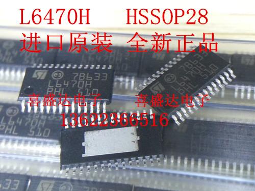 ST订货 L6470HTR L6470H  芯片, 电机驱动器, MICROSTPNG, 7A, 28HTSSOP-L6470H尽在买卖IC网