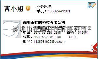 滤波器-SAFEA1G88KB7F00R14,原装现货-SAFEA1G88KB7F00R14尽在买卖IC网