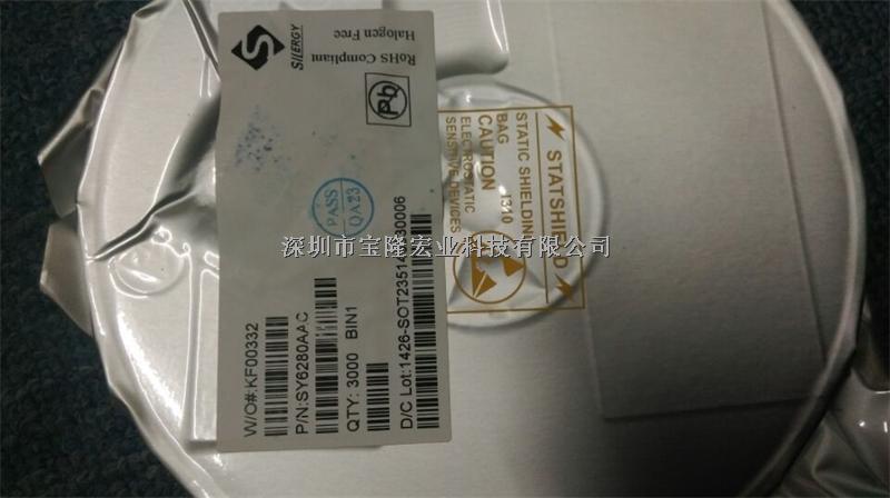SY6280AAC-SY6280AAC尽在买卖IC网