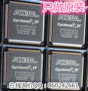 电子元器件 集成电路 > 其它集成电路  型号: ep4ce6e22i7n 厂家