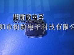 微控制器--MSP430F147IPMR-MSP430F147IPMR尽在买卖IC网