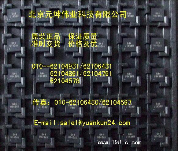 全新原装100%保证质量MAX232MJE-MAX232MJE尽在买卖IC网