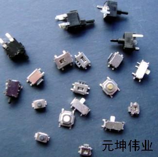 全新原装100%保证质量K9F4G08U0D-SIBO-K9F4G08U0D-SIBO尽在买卖IC网
