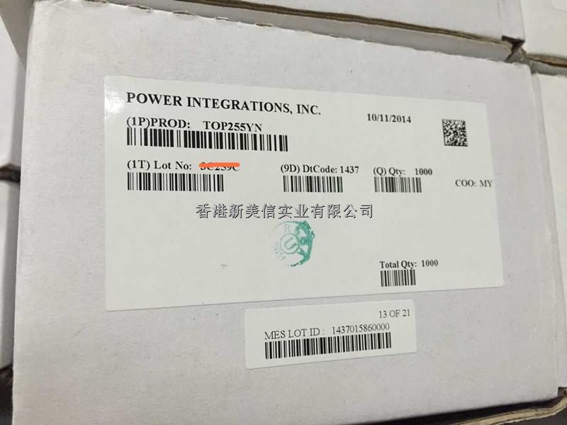 power 电源ic top255yn刚到货