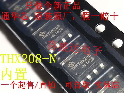 南京通华芯 销售商 THX208-N THX208H SOP8 内置 原装正品 原装原厂 现货-THX208-N尽在买卖IC网