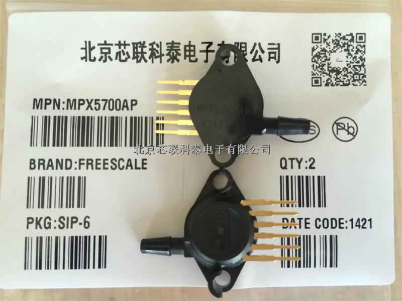 飞思卡尔Freescale压力传感器MPX5700AP-MPX5700AP尽在买卖IC网