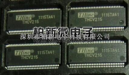 解串行器 THCV215-THCV215尽在买卖IC网