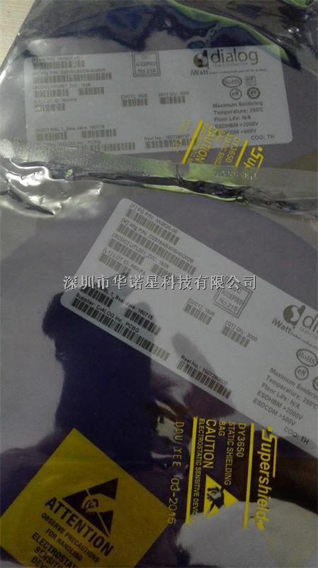 iw3625  进口原装 现货-iw3625-00尽在买卖IC网