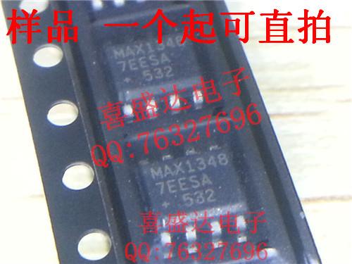RS-422/RS-485接口IC美信/MAXIM MAX13487EESA SOP-8 资料 规格书PDF文档找喜盛达电子-MAX13487EESA尽在买卖IC网