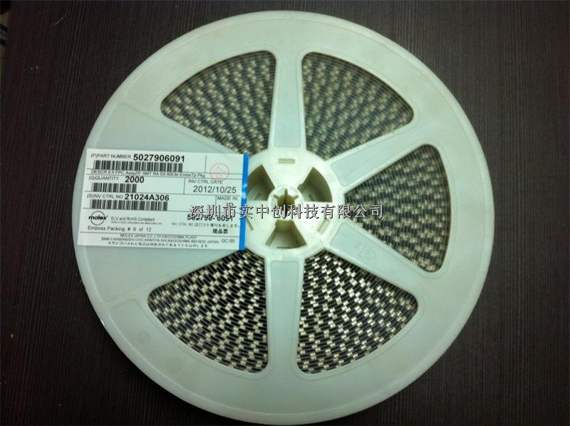 502790-6091 MOLEX连接器现货热卖-502790-6091尽在买卖IC网