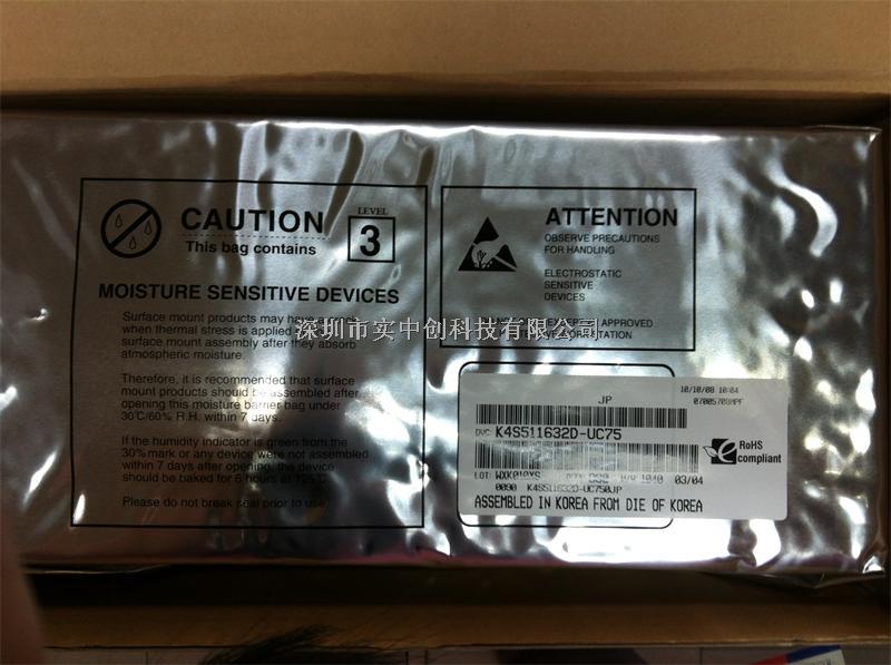 K4S511632D-UC75原厂原包装正品现货价格优势-K4S511632D-UC75尽在买卖IC网