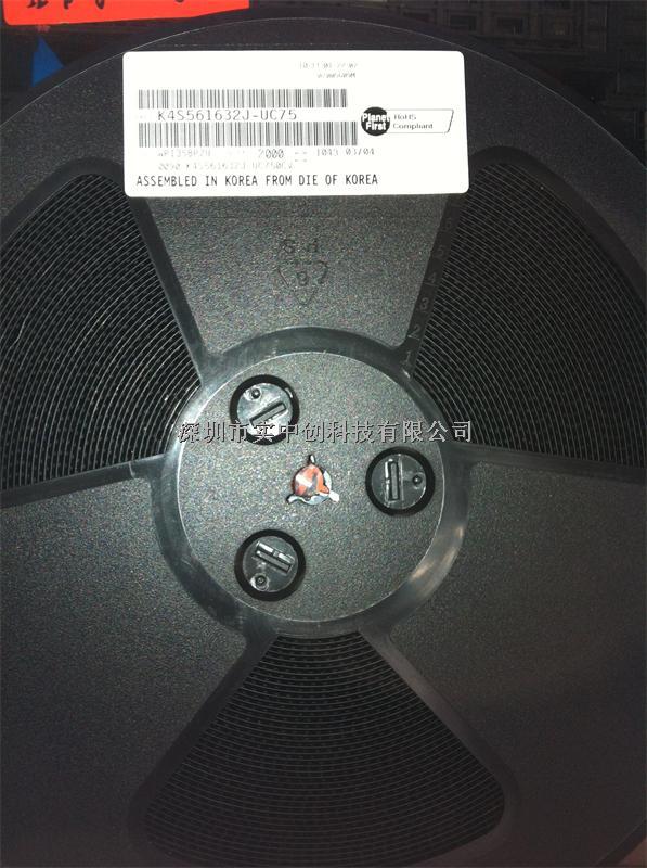 K4S561632J-UC75全新原装正品公司现货特价销售-K4S561632J-UC75尽在买卖IC网