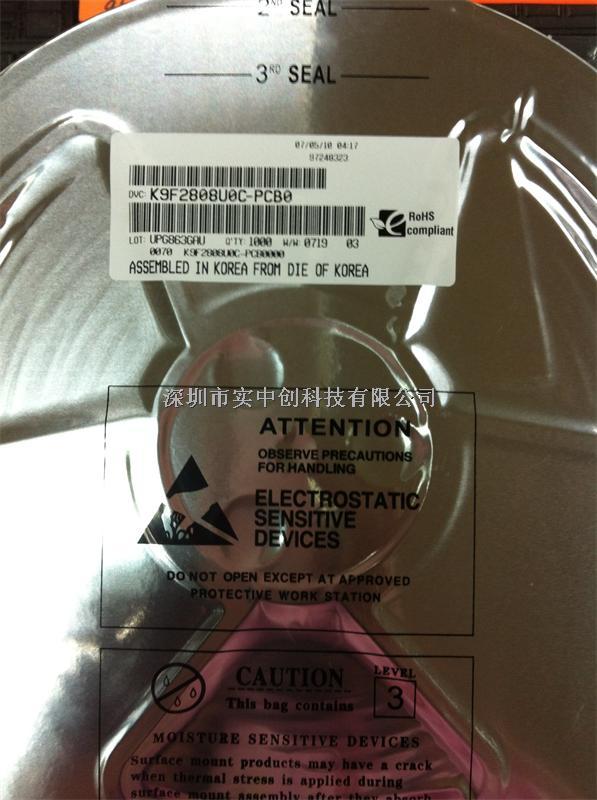 K9F2808UOC-PCBO专营内存.闪存全系列优势原装现货-K9F2808UOC-PCBO尽在买卖IC网