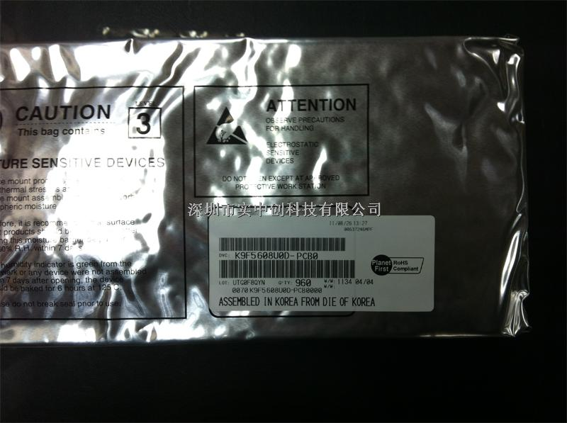 K9F5608UOD-PCBO进口全新原装最低现货-K9F5608UOD-PCBO尽在买卖IC网
