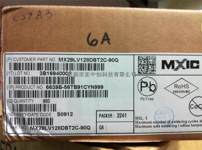 MX29LV128DBT2C-90Q 特价全新原装 现货热卖!-MX29LV128DBT2C-90Q尽在买卖IC网