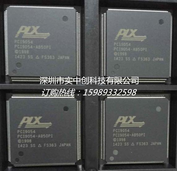 PCI9054-AB50PI原装现货特价假一赔十-PCI9054-AB50PI尽在买卖IC网