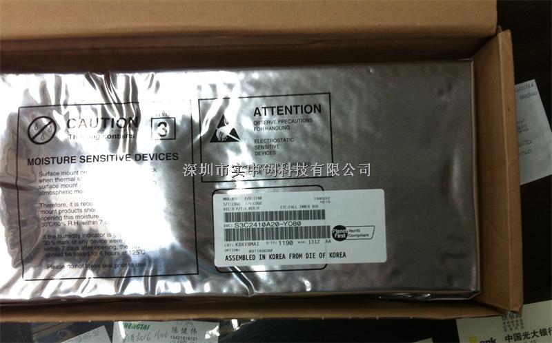 SAMSUNG内存 S3C2410AL-20 原装正品 优质优价-S3C2410AL-20尽在买卖IC网