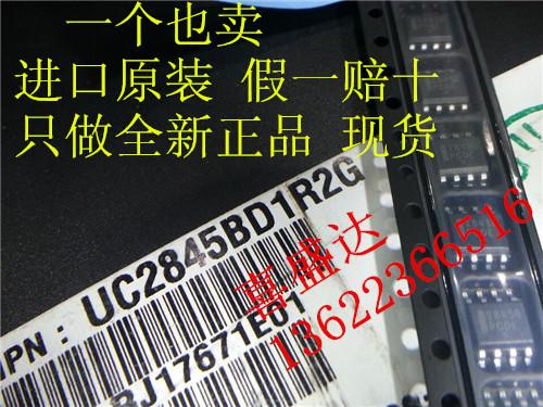 开关控制器 52kHz 1A ON/安森美  UC2845BD1R2G UC2845B PDF文档 规格书 资料找喜盛达电子-UC2845BD1R2G尽在买卖IC网