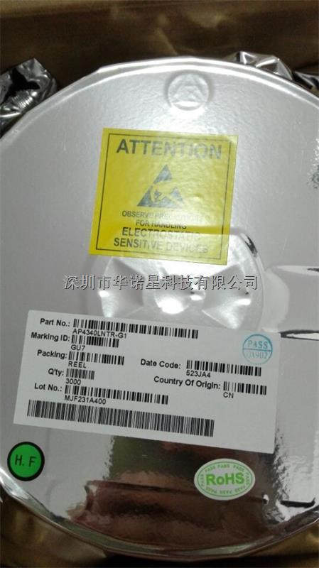 AP4340LNTR-G1 原装正品-AP4340LNTR-G1尽在买卖IC网